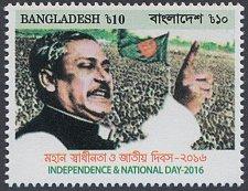 Buy Bangladesh MNH Stamp 1v Independence and National Day 2016