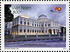 Buy Vietnam1v mnh Stamp 2007 Michel 3471 National Museum of Singapore