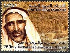 Buy United Arab Emirates 1v mnh stamp Poet Rashid bin Salim Al Suwaidi - Al Khadha