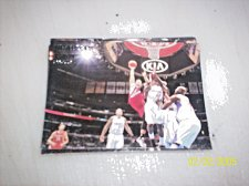 Buy 2013-14 Hoops courtside rockets Basketball Card #25 jeremy lin free shipping