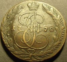 Buy Russia 1770-EM 5 Kopeks~Catherine II~Minted In Ekaterinburg~Free Shipping
