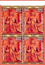 Buy India MNH Block of4 Stamp2016 Samrat Vikramaditya Indian Emperor