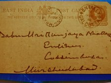 Buy INDIA Postal Stationary used in 1892 Printed Postcard Sent From British India