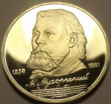 Buy Cameo Proof Russia 1989 Rouble~Birth Of Musorgsky~Free Shipping