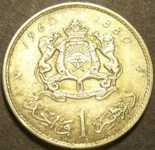 Buy Morocco 1960 Silver Dirham~Mohammed V~Excellent~Free Shipping