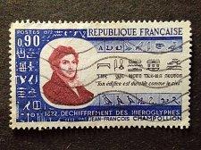 Buy France 1v used stamp Siege of Belfort Michel FR 1731 Colonel Denfert-Rochereau