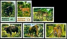 Buy Bangladesh 1977 Scott# 130-135 MNH SET OF 6 Cow, Elephant, Fauna, Tiger Etc