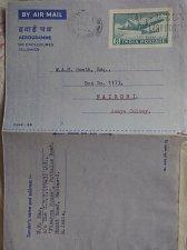 Buy India Used Aerogramme 8 Annas sent from India to Kenya
