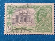 Buy British Commonwealth Used 1V1935 KGV Silver Jubilee monument Gateway of India