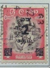 Buy Ceylon 1963 overprinted hinged 1v Used stamp 2c/4c Kandyan Dancer