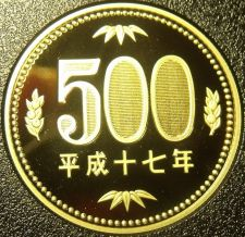 Buy Gem Cameo Proof Japan Year 17 (2005) 500 Yen~Pawlonia Flowers~Free Shipping