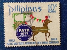 Buy Philippines stamp Used 1971 Scott 1084 10s Pacific Travel Association Annual Co