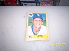 Buy 1987 Topps Traded Baseball GREG BROCK BREWERS #T9 FREE SHIPPING