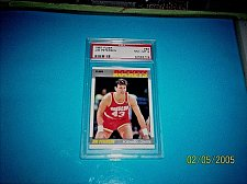Buy 1987 Fleer Basketball #86 Jim Peterson Rockets PSA 8 NM-MT