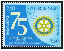 Buy Bangladesh MNH 2015 1V stamp thematic 75 Years of Rotary International in Bangla