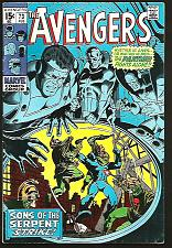 Buy AVENGERS #73 BLACK PANTHER Marvel Comics 1969 Roy Thomas