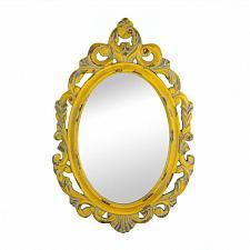 Buy *17106U - Vintage Hannah Yellow Fir Wood Oval Wall Mirror