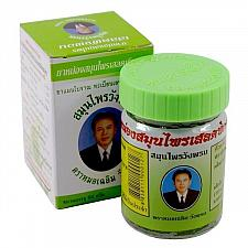 Buy Wang Prom Barleria Lupulina Cool Green Herbal Balm Topical Pain Relief 50 grams