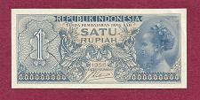 Buy Indonesia 1 Rupiah 1956 Banknote HLK097391 - UNCirculated - Javanese Girl -Asia