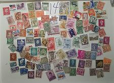 Buy #14 World Wide Stamps
