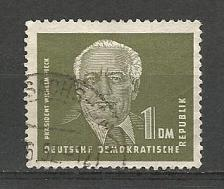 Buy German DDR Used Scott #56 Catalog Value $4.75