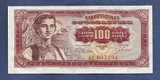 Buy YUGOSLAVIA 100 Dinara 1963 Banknote AE007294 - Woman wearing National Costume