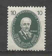 Buy German DDR MNH Scott #62 Catalog Value $8.50