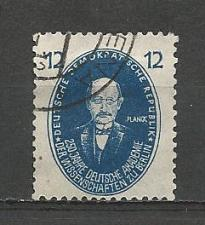Buy German DDR Used Scott #63 Catalog Value $2.50