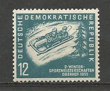 Buy German DDR MNH Scott #76 Catalog Value $5.50