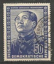 Buy German DDR Used Scott #84 Catalog Value $22.50