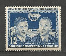 Buy Germany DDR MNH Scott #92 Catalog Value $4.00
