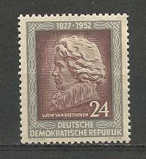 Buy German DDR MNH Scott #97 Catalog Value $2.25