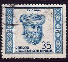 Buy German DDR Used Scott #106 Catalog Value $4.00