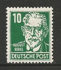 Buy Germany DDR MNH Scott #125 Catalog Value $4.50