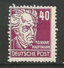Buy Germany DDR MNH Scott #131 Catalog Value $3.25