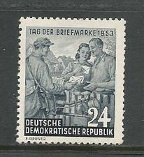 Buy Germany DDR MNH Scott #178 Catalog Value $2.25