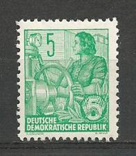 Buy Germany DDR MNH Scott #188 Catalog Value $2.00