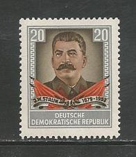 Buy Germany DDR MNH Scott #207 Catalog Value $2.50
