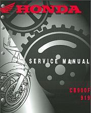 Buy 2002-2007 Honda CB900F Service Repair Shop Manual on a CD - CB 900 F CB900