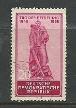 Buy Germany DDR Used Scott #238 Catalog Value $.80