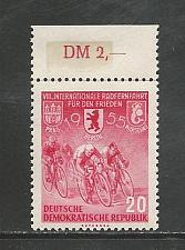 Buy Germany DDR MNH Scott #240 Catalog Value $.80