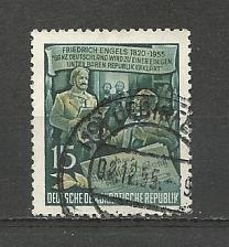 Buy Germany DDR Used Scott #261 Catalog Value $.25
