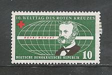 Buy German DDR MNH Scott #350 Catalog Value $.25