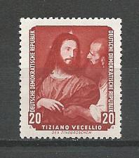 Buy German DDR MNH Scott #358 Catalog Value $.30