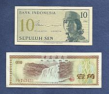 Buy 2 BANKNOTE SET INDONESIA 10 Sen Note & CHINA 10 Fen Foreign Exchange Certificate