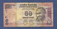 Buy INDIA 50 Rupees Banknote 8DL 505263 - Mahatma Gandhi