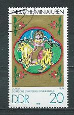 Buy Germany DDR Used Scott #2005 Catalog Value $.25