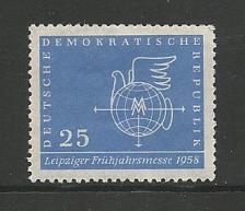 Buy German DDR MNH Scott #378 Catalog Value $.30