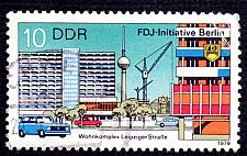 Buy Germany DDR Used Scott #2011 Catalog Value $.25