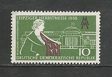 Buy German DDR MNH Scott #406 Catalog Value $.25